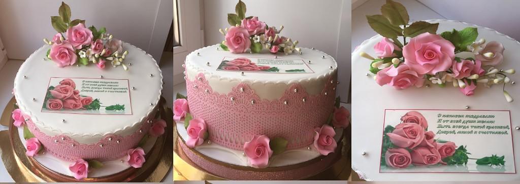 торт с 50 летием фото